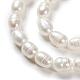 Grado de hebras de perlas de agua dulce cultivadas naturalesX-A23WD011-3