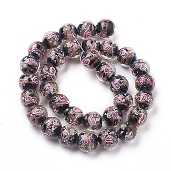 "Black Handmade Gold Sand Lampwork  Beads Strands, Round, Black, 11~12mm, Hole: 1mm, about 33pcs/strand, 14.5""(37cm)"