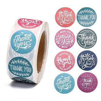 粘着紙ギフトタグステッカーありがとうございます  パーティーのために  装飾的なプレゼント  フラットラウンド  言葉  25mm  500PCS /ロール