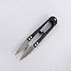 Sharp Steel ScissorsPT-Q001-01-2