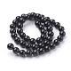 Natural Obsidian Beads StrandsG-G099-8mm-24-2