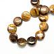 Hebras de perlas naturales tigre de piedra de ojoG-S110-15-2