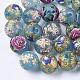 Perlas de resina impresaRESI-T038-005B-1