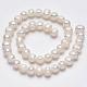 Grado de hebras de perlas de agua dulce cultivadas naturalesPEAR-L001-A-08-2