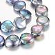 Hebras de perlas de agua dulce cultivadas naturalesPEAR-R017-01-1