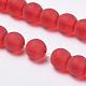 Chapelets de perles en verre transparente  GLAA-Q064-06-6mm-3