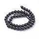 Natural Tourmaline Beads StrandsG-G099-4mm-11-2