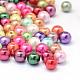 Abalorios de abalorios redondas de abalorios de vidrio perlado pintado para hornearHY-Q004-8mm-M