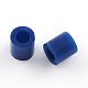 Melty мини шарики сплавить шарики заправокDIY-R013-2.5mm-A32-1