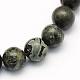 Natural serpentina / cordón verde piedra cuentas redondas hebras, 8.5mm, agujero: 1.2 mm; aproximamente 47 unidades / cadena, 15.5 pulgada