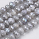 Hebras de perlas de agua dulce cultivadas naturalesPEAR-S012-47-1