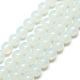 Imitation Jade Glass Beads StrandsGR4mm69Y-1