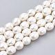 Hebras de perlas de agua dulce cultivadas naturalesPEAR-S012-76C